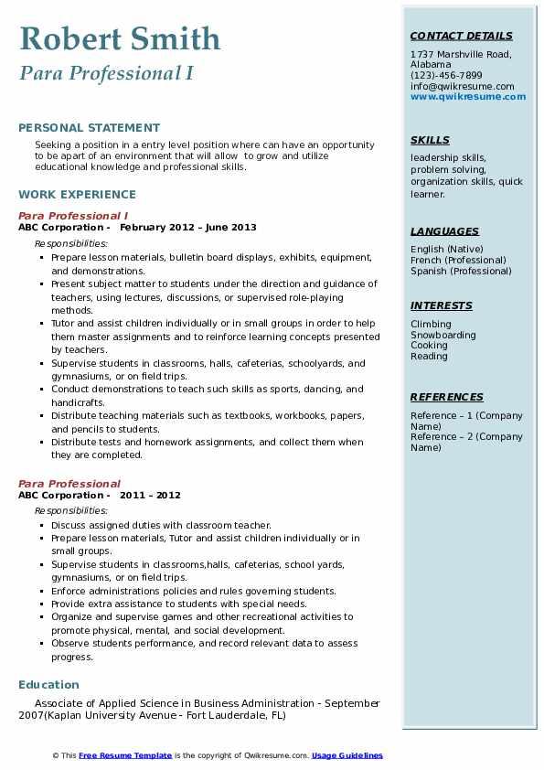 Para Professional I Resume Format