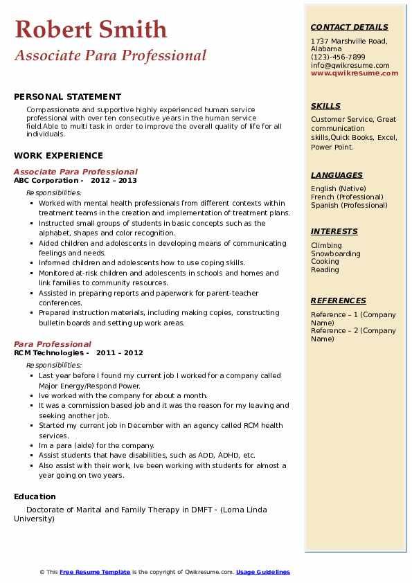 Associate Para Professional Resume Model