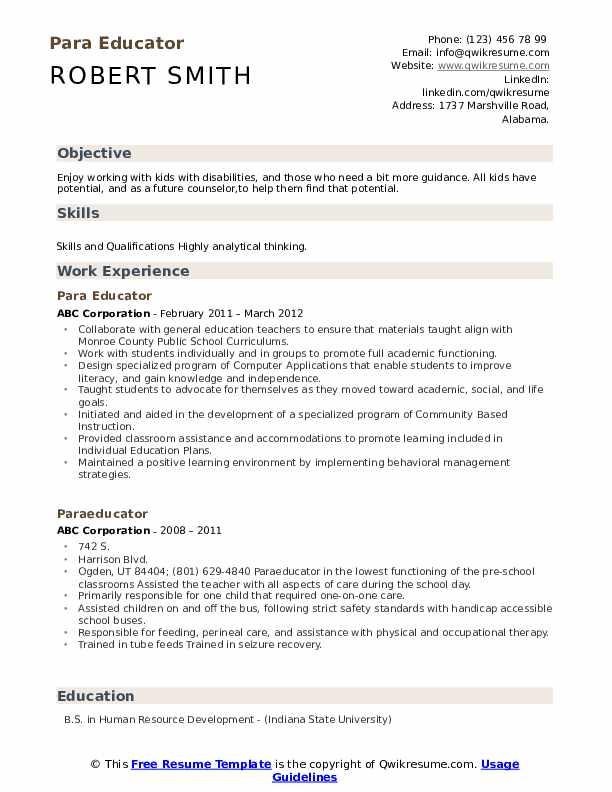 Para Educator  Resume Template