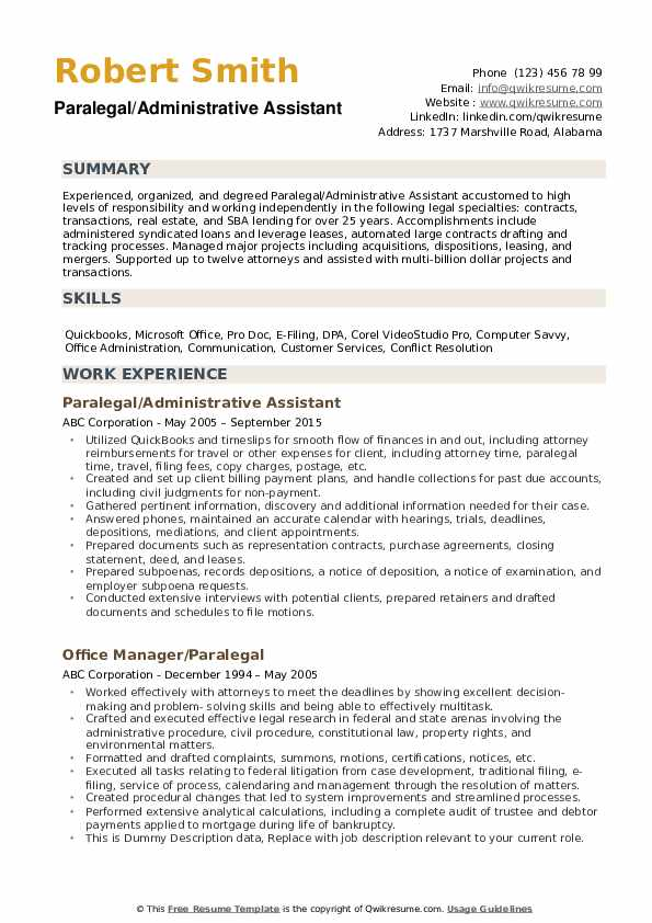 Paralegal/Administrative Assistant Resume Example