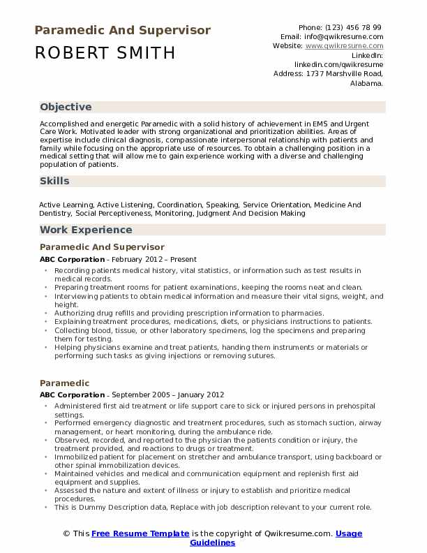 paramedic resume samples