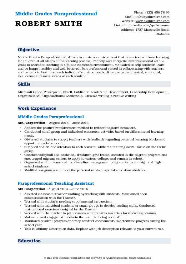 Middle Grades Paraprofessional Resume Template