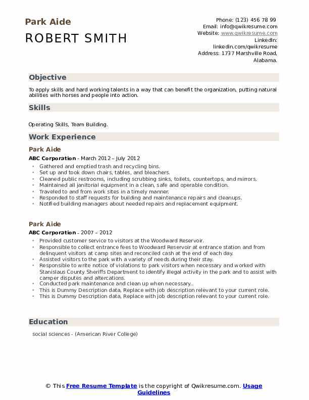 Park Aide Resume example