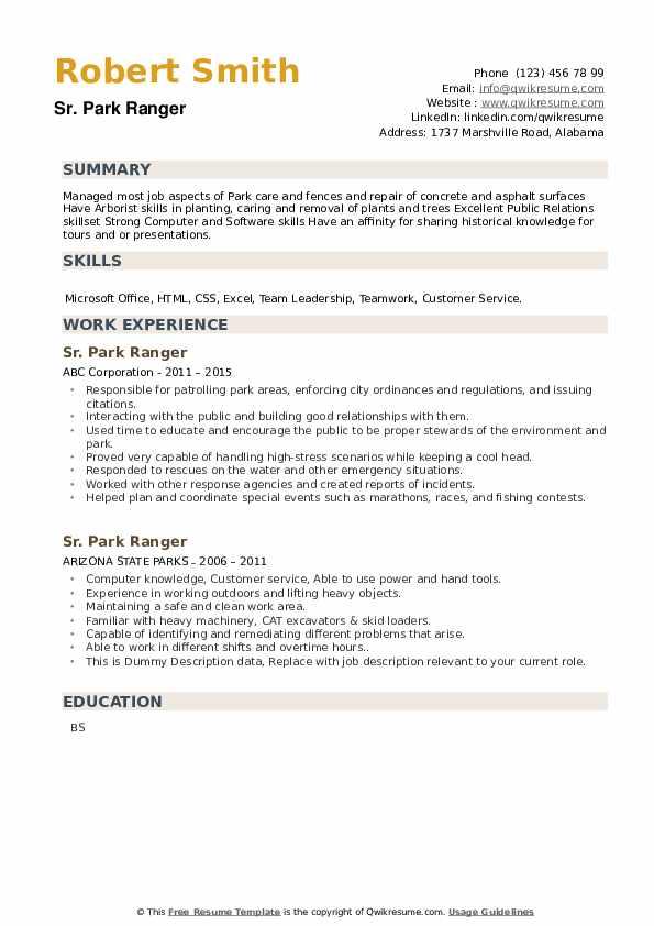 Forest ranger resume educational goal essay