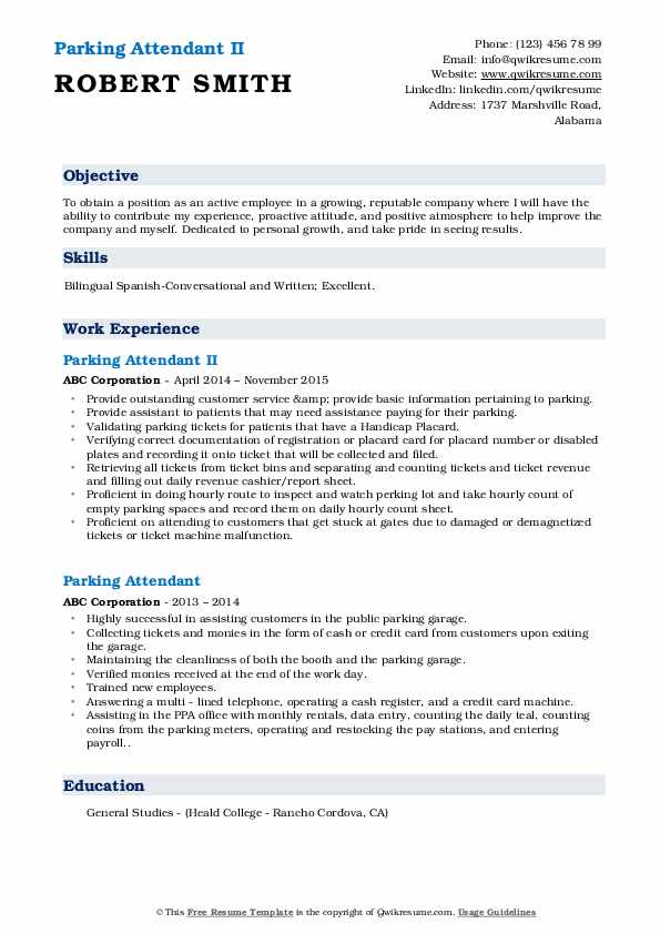 Parking Attendant II Resume Example