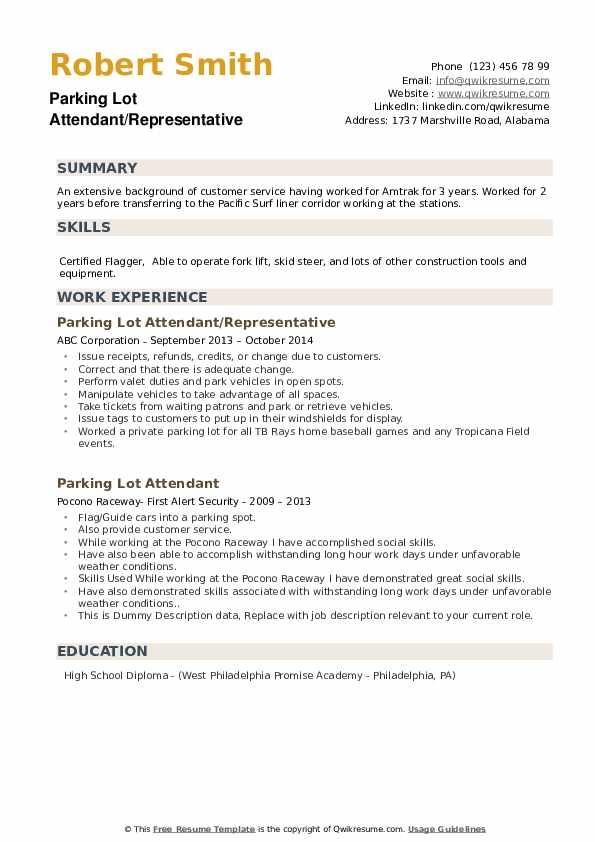 Parking Lot Attendant Resume example