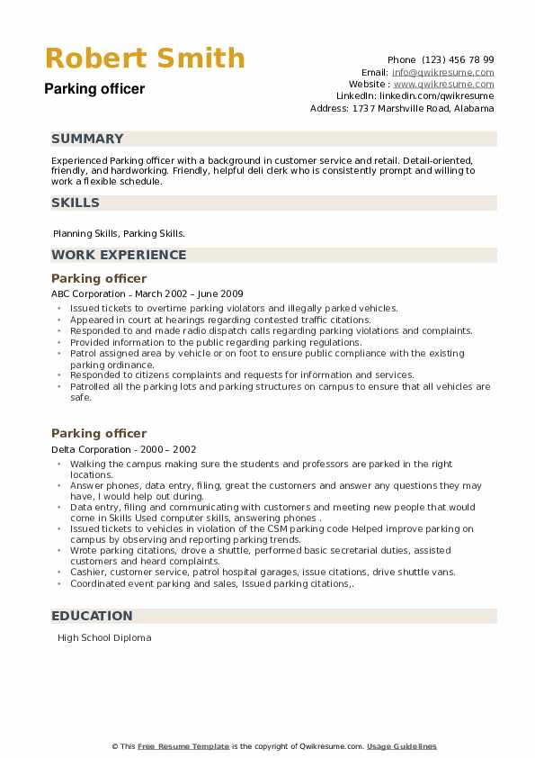 Parking officer Resume example