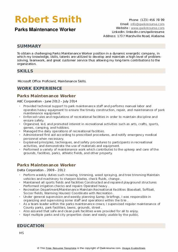 Parks Maintenance Worker Resume example