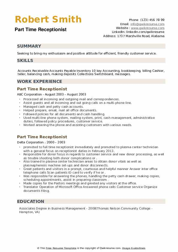 Part Time Receptionist Resume example