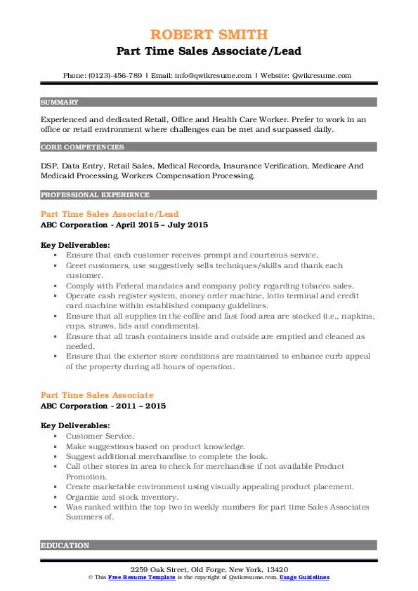 Part Time Sales Associate/Lead Resume Template