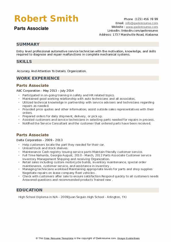 Parts Associate Resume example