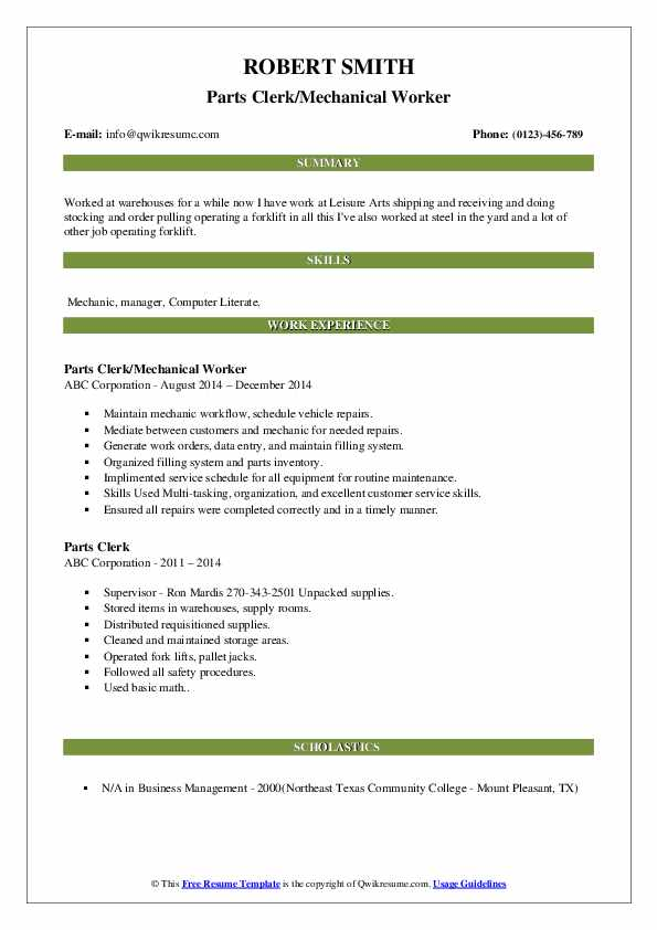 skills required to be a bank clerk