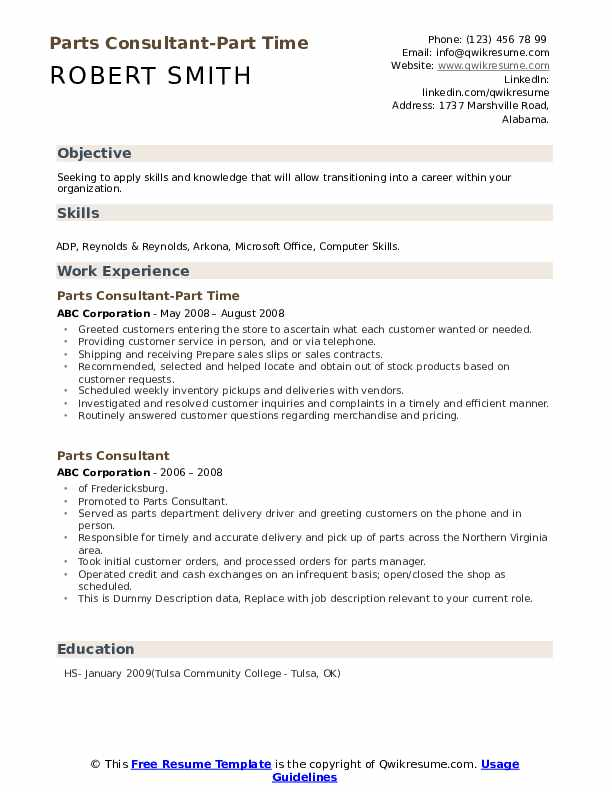 Parts Consultant-Part Time Resume Example