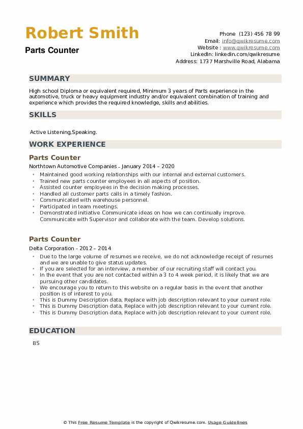Parts Counter Resume example