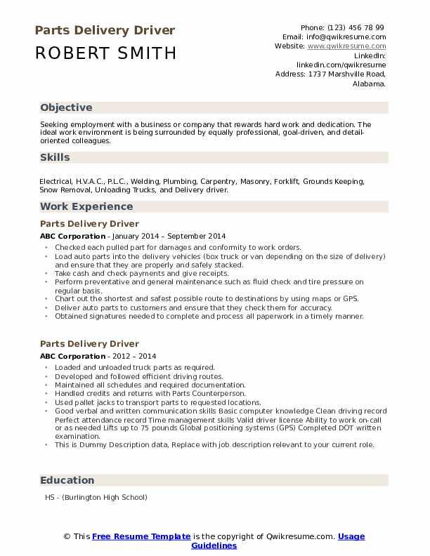 Parts Delivery Driver Resume example