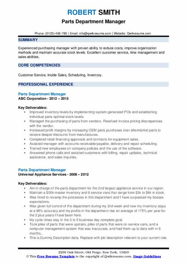 Parts Department Manager Resume example