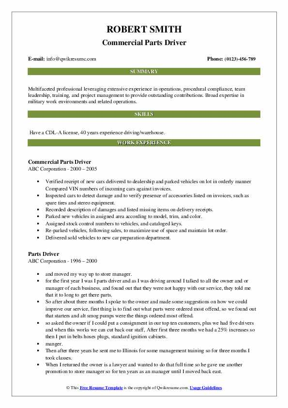 Commercial Parts Driver Resume Sample