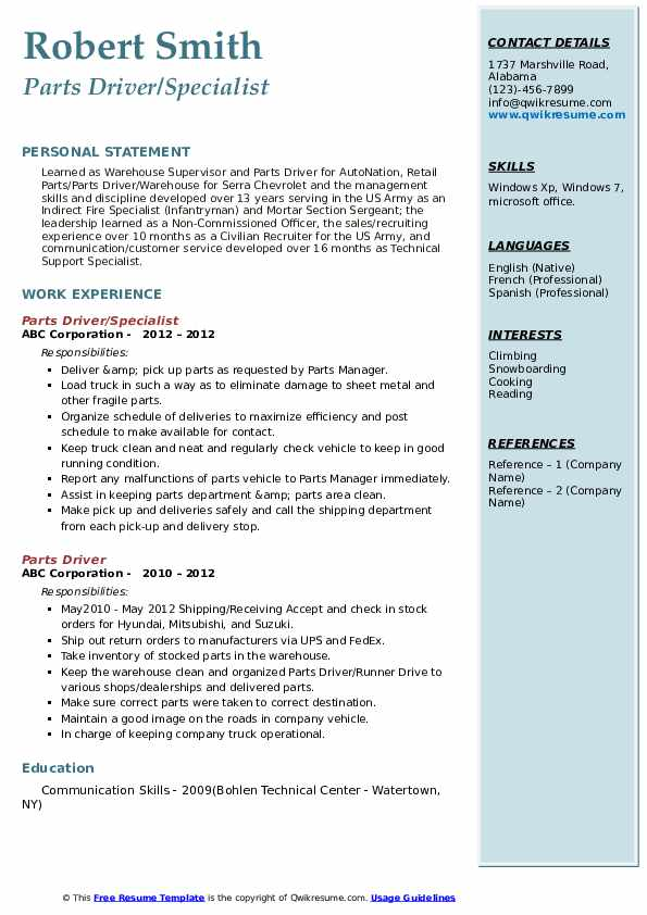 Parts Driver/Specialist Resume Sample