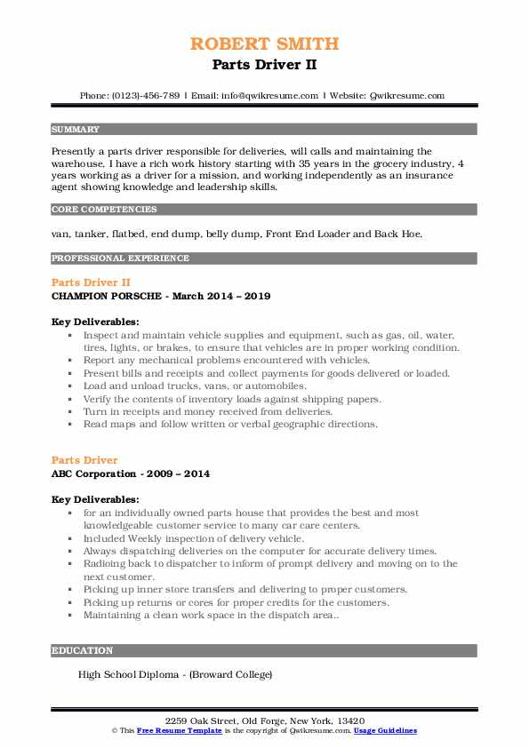Parts Driver II Resume Example