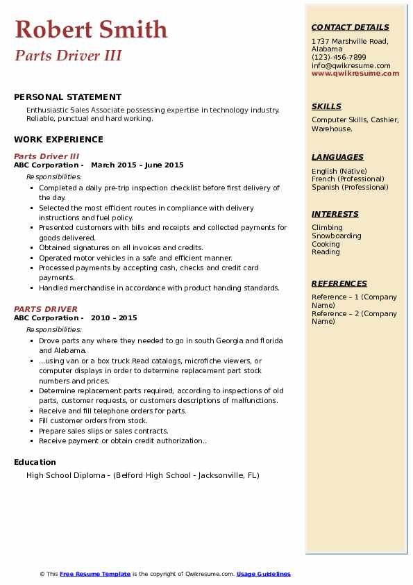 Parts Driver III Resume Template