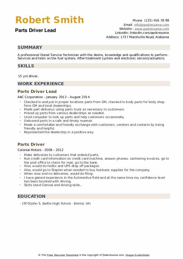 Parts Driver Lead Resume Sample