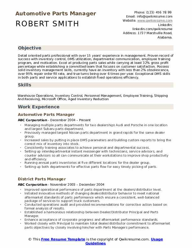 Automotive Parts Manager Resume Template