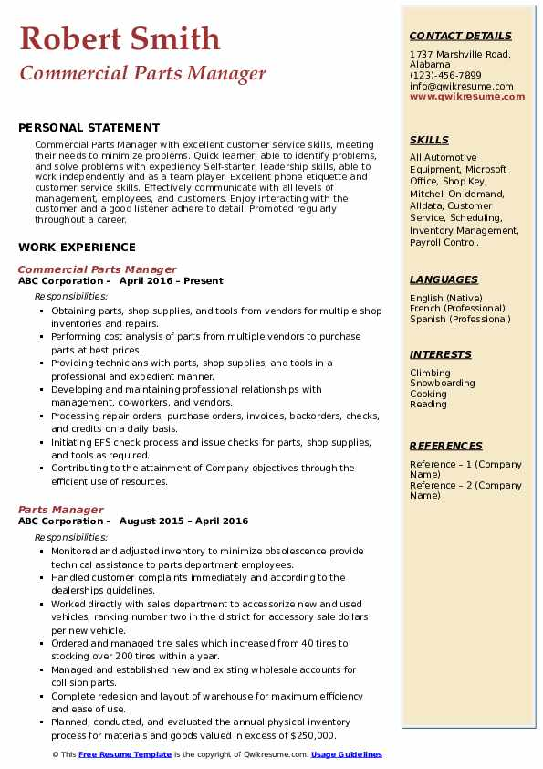 Commercial Parts Manager Resume Model