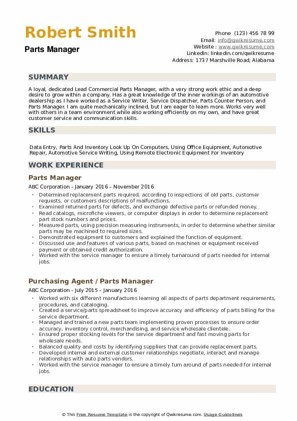 Parts Manager Resume example
