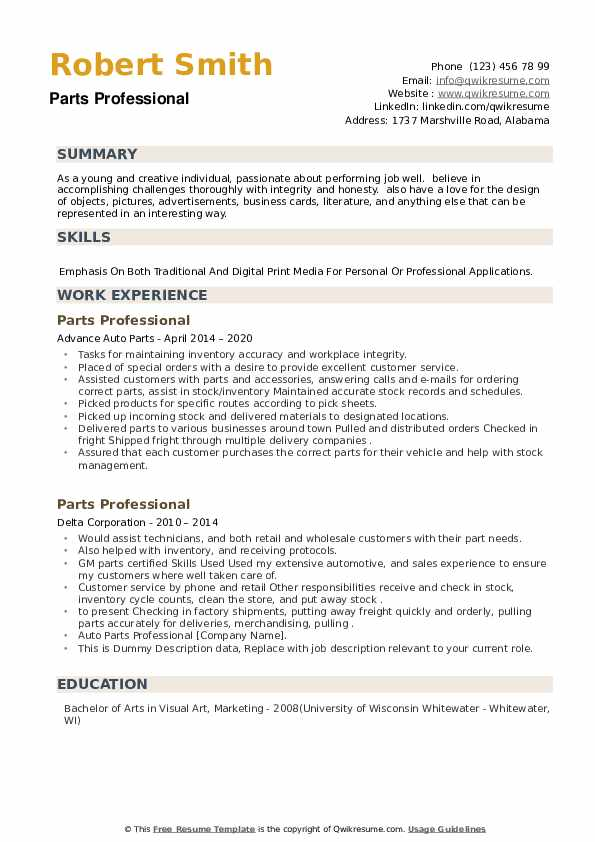 Parts Professional Resume example