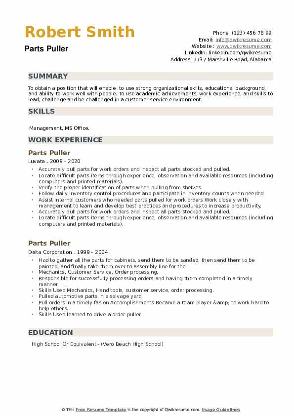 Parts Puller Resume example
