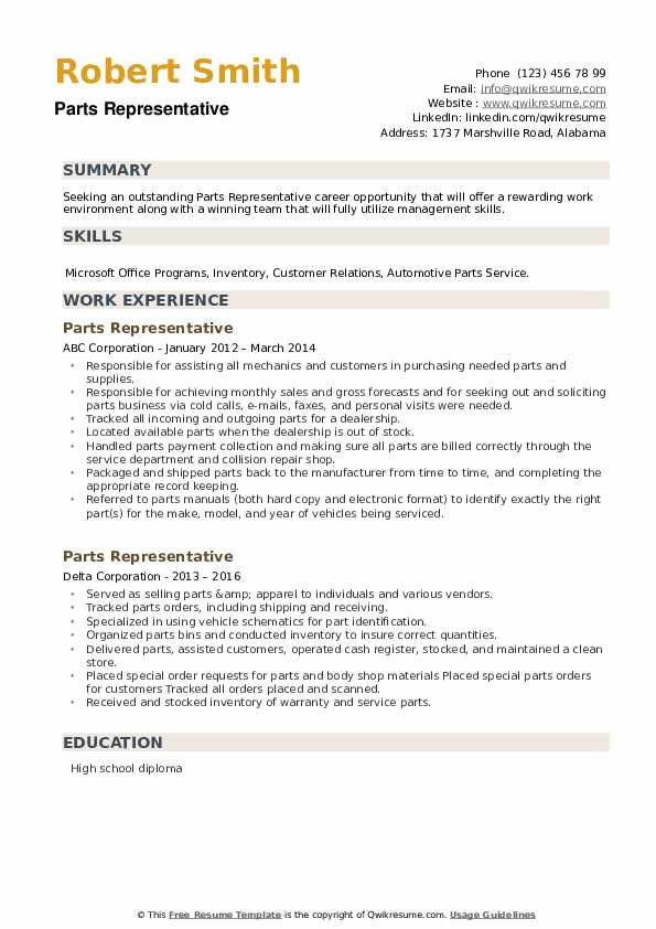 Parts Representative Resume example