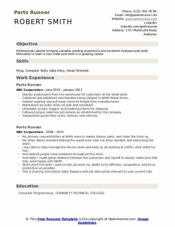 Parts Runner Resume example