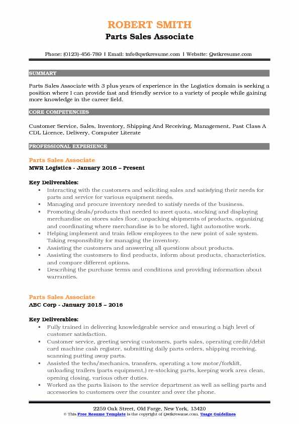 Parts Sales Associate Resume Template