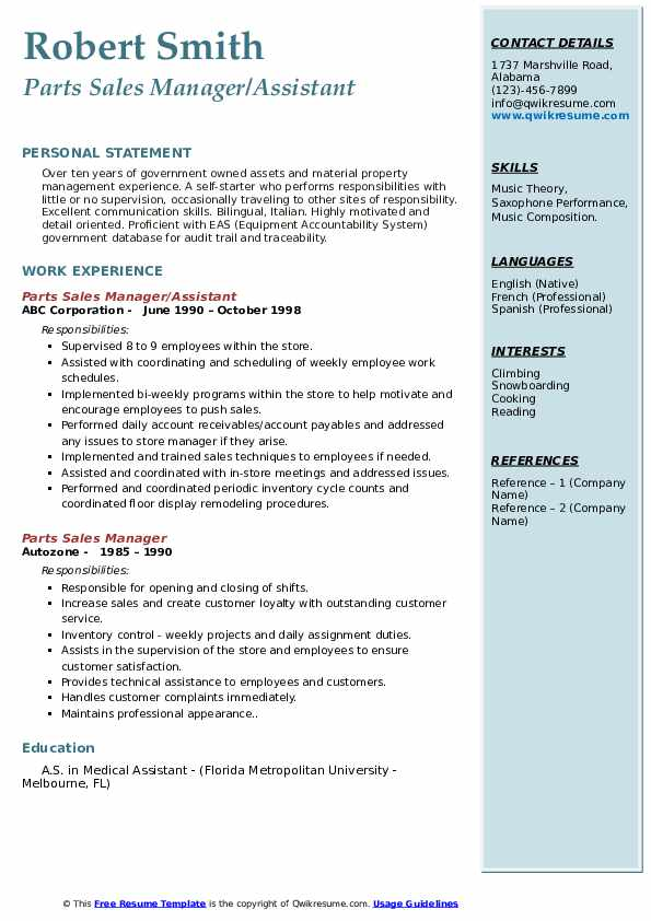 Parts Sales Manager/Assistant Resume Model