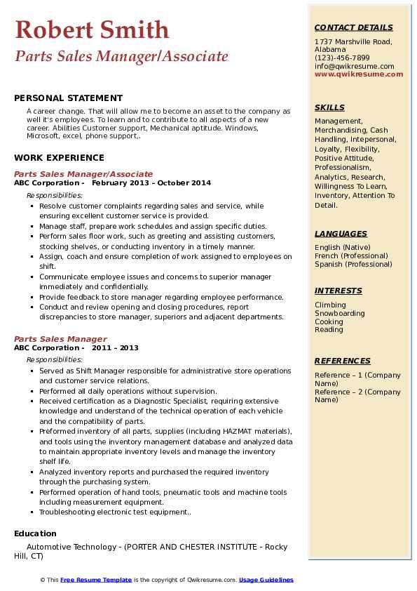 Merchandising Execution Associate/Supervisor Resume Template