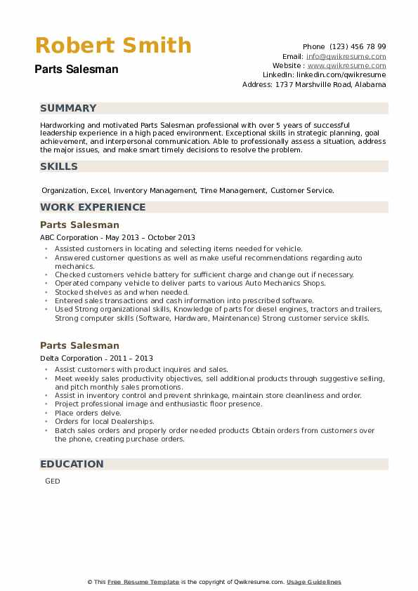 Parts Salesman Resume example