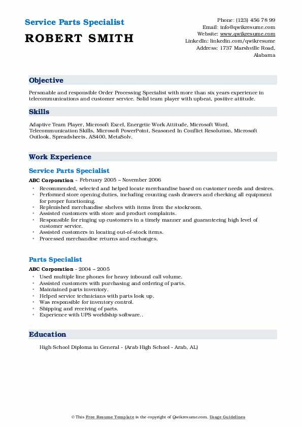 Service Parts Specialist Resume Model