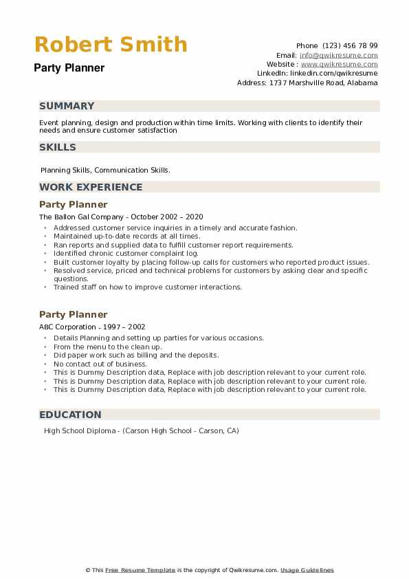 Party Planner Resume example
