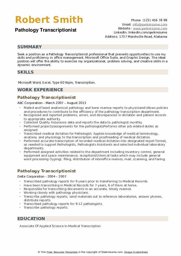 Pathology Transcriptionist Resume example