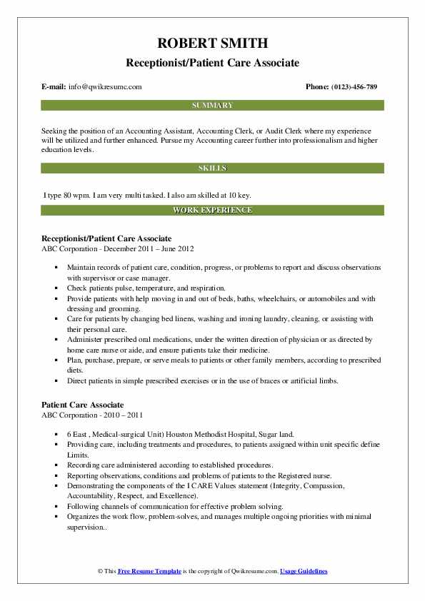 Receptionist/Patient Care Associate Resume Example