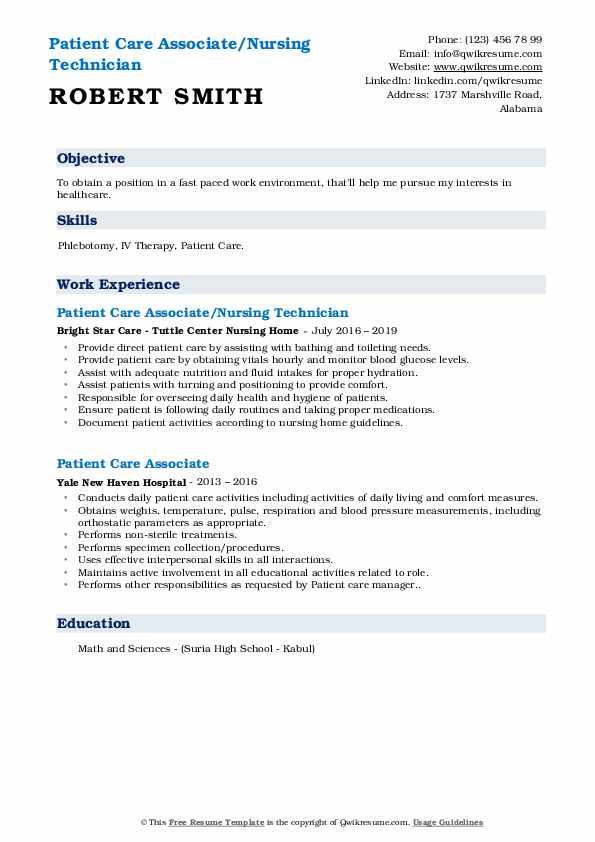 Patient Care Associate/Nursing Technician Resume Model