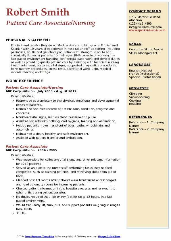 Patient Care Associate/Nursing Resume Model