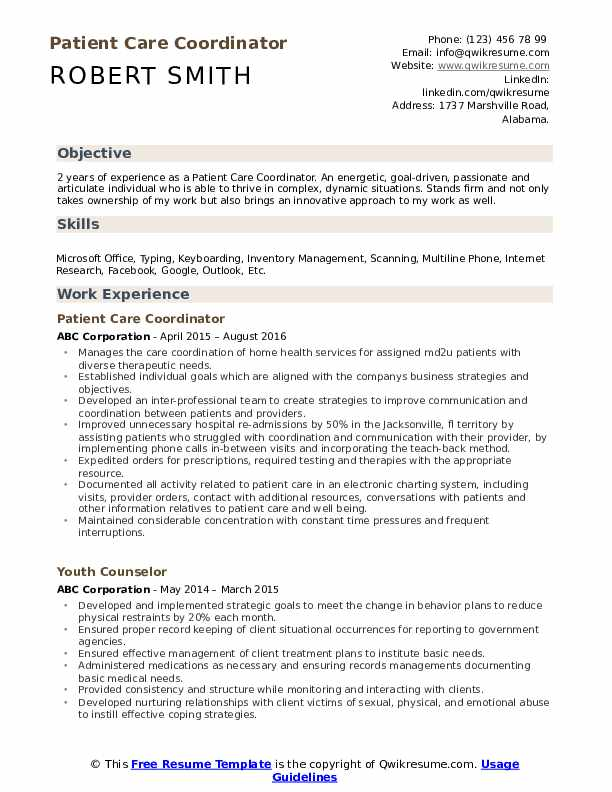 childcare worker resume samples