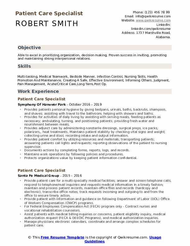 Patient Care Specialist Resume Model