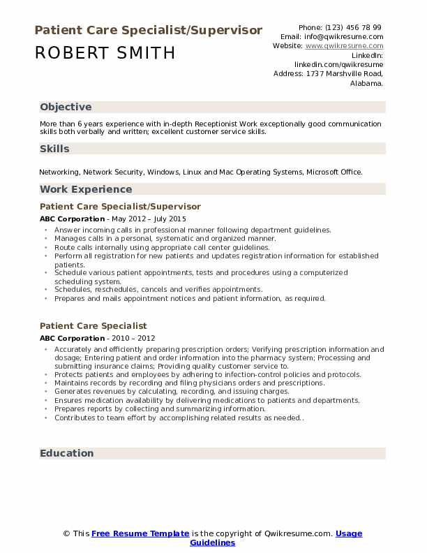 Patient Care Specialist/Supervisor Resume Model
