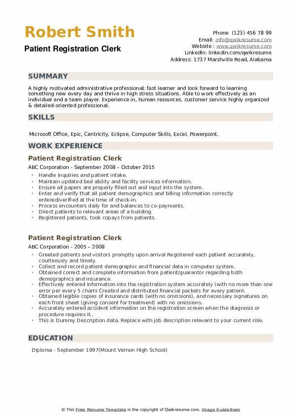 Patient Registration Clerk Resume Samples Qwikresume