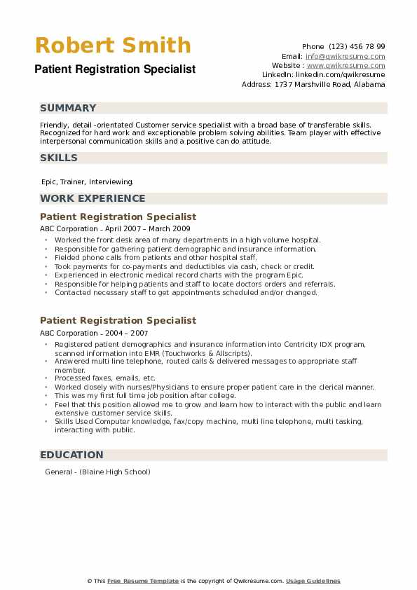 Patient Registration Specialist Resume example