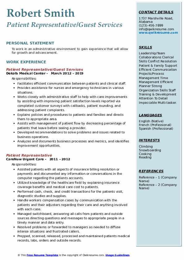 Patient Representative/Guest Services Resume Example