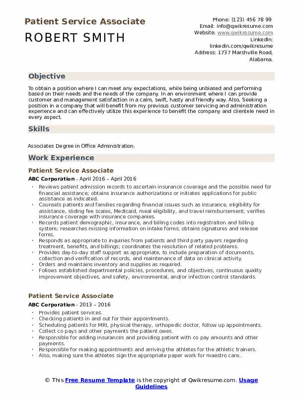 Patient Service Associate Resume Example