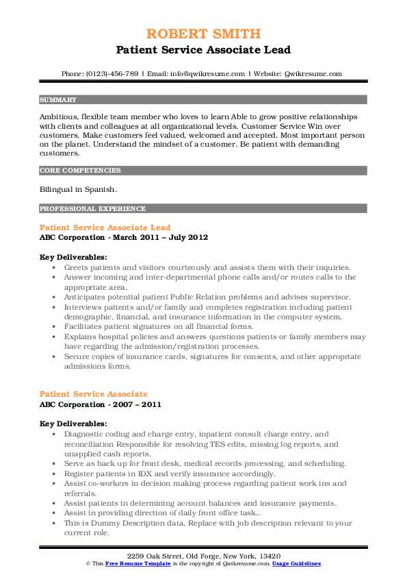 Patient Service Associate Lead Resume Sample